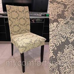 Чехол для стула жаккардовый. Бежевый (Турция)