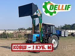 Кун на трактор МТЗ - Dellif Light 1200 стаціонарний з ковшем об'ємом 1 м3