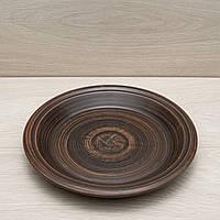 Тарелка глубокая из красной глины, диаметр 24 см, фото 1