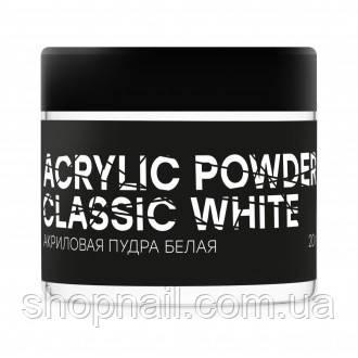 InGarden Акриловая пудра Classic White белая 20 грамм