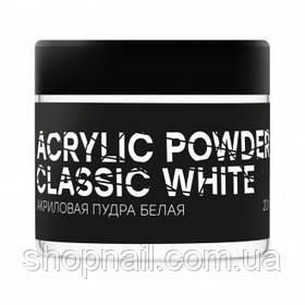 InGarden Акрилова пудра Classic White біла 20 грам