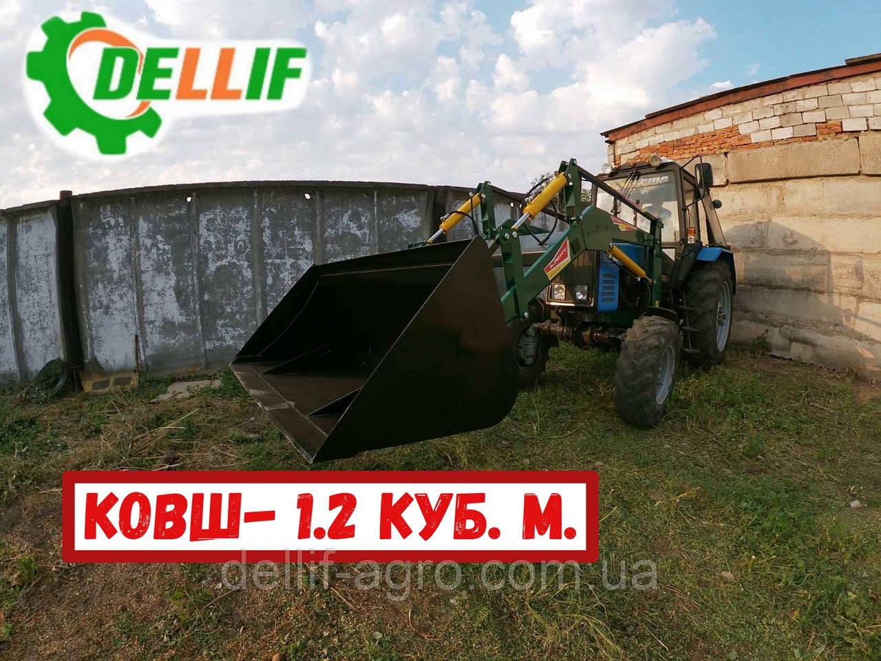 Кун на МТЗ -  Dellif Light 1200 с ковшом объёмом 1.2 м3