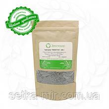 """Приправа """"Пикантная"""" 0,25 кг.  без ГМО"""