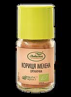 Кориця мелена ORGANIC 35г Любисток