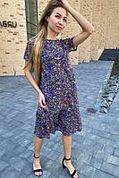 Летнее платье миди из сетки с принтом