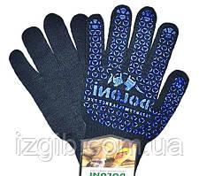 Перчатка Долоні черная с синей точкой ПВХ 667 , Ладони