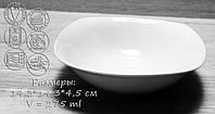 Салатник Белый Квадратный 140мм (4446)