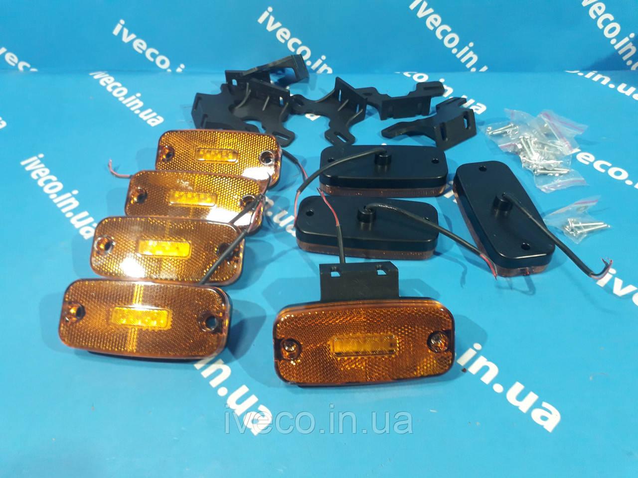 Фонарь габаритный LED, желтый, LED, овал, желтый, с кронштейном ISS4027