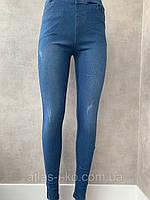 Модные молодежные весенние джинсы джеггинсы с царапинками Ласточка (синие, темно-синие) НОРМА