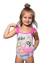 Сдельный купальник для девочки Keyzi, от 2 до 6 лет, Aloha 20 1psc