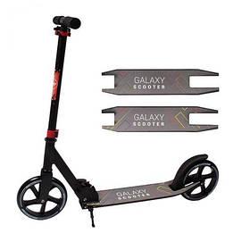 Самокат Galaxy Scooter двухколесный / Детские самокаты