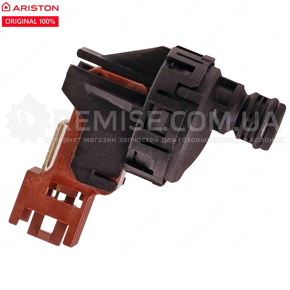 Реле давления  Ariston Clas, Egis plus FF - 65105090