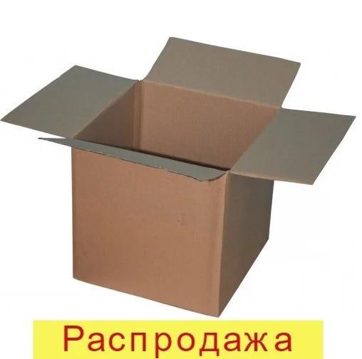 Картонная коробка Т-22 - 400 × 400 × 400 / объем 17 кг
