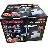 Мясорубка Blumberg BM-G28 + Соковыжималка 3000W, фото 2