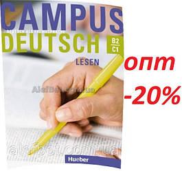 Немецкий язык / Campus Deutsch / Kursbuch. Учебник, Lesen / Hueber