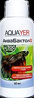 AQUAYER АкваБактол засіб для боротьби з шкідниками в акваріумі 60мл