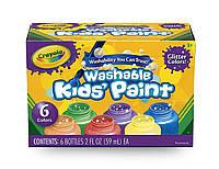 Crayola Фарби змиваючі з блиском в баночках (59 мл) Washable Kids Paint, в наборі 6 кольорів