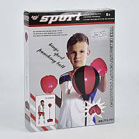 Детский боксерский набор Sport 70-105 см 2-777777-67514, КОД: 213477