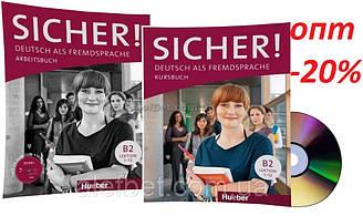 Немецкий язык / Sicher / Kursbuch+Arbeitsbuch+CD. Учебник+Тетрадь (комплект с диском), B2 / Hueber