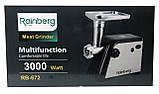 Электромясорубка с соковыжималкой Rainberg 3000W, фото 2