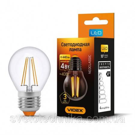 Лампа Эдисона филамент 4w E27 3000K  Videx шарик  прозрачный