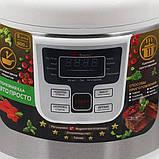 Мультиварка DOMOTEC MS-7724 5 литров / 11 программ / 900W, фото 3