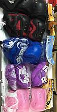 Комплект защиты (налокотники,наколенники,перчатки)