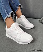 Жіночі кросівки 38=24,5см