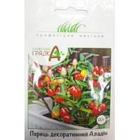 Семена перца декоративного Аладин 0,1 г