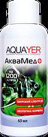 AQUAYER Аквамед средство для борьбы с вредителями в аквариуме 60мл