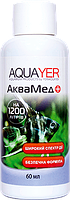 AQUAYER Аквамед засіб для боротьби з шкідниками в акваріумі 60мл