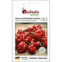 Семена острого перца Хабанеро красный 8 шт Садыба