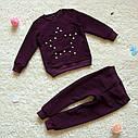 Детский костюм Звездочка для девочки 86-128, фото 2