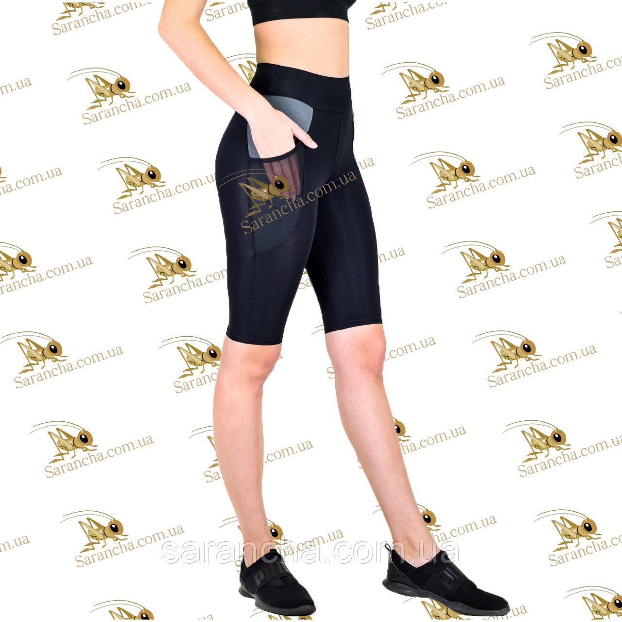 Жіночі спортивні бриджі велосипедки з кишенями з сітки чорні з сірими вставками