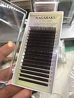 """Вії темний шоколад """"NAGARAKU"""", мікс"""