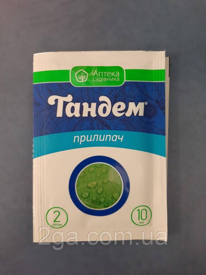 Прилипатель Тандем 10 мл, Укравит