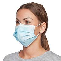 Захисна маска для обличчя Vidvie 50 штук