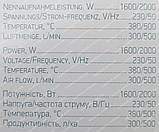 Фен промышленный Kraissmann 2000 HLP 2 (2 скорости), фото 3