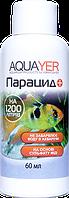 AQUAYER Парацид засіб для боротьби з шкідниками в акваріумі 60мл
