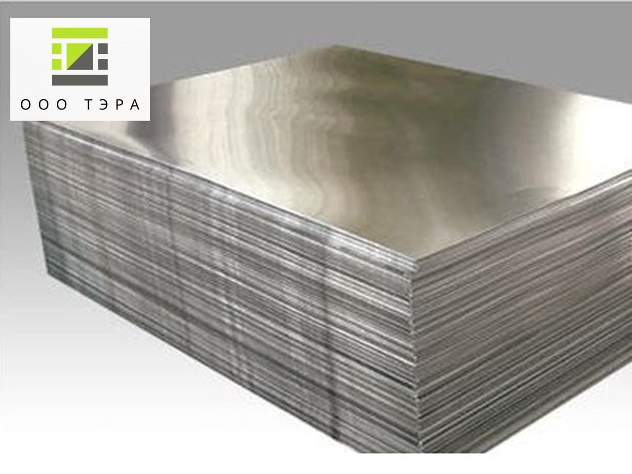 Лист алюминиевый 3.0 мм 1500х4000 мм А5М мягкий пищевой
