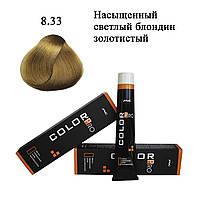 Стойкая крем краска для волос 8.33 Насыщенный светлый блонд золотистый Color Pro Hair Color Cream 100 ml