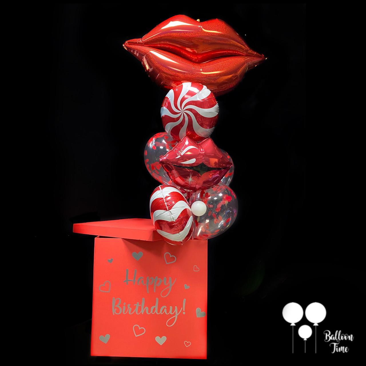 Коробка-сюрприз с оригинальными шарами в виде губ