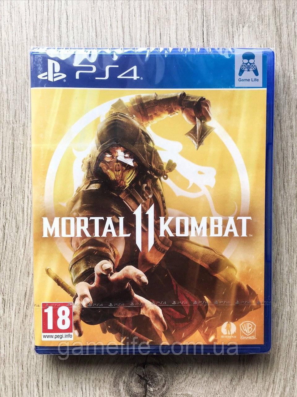 Mortal Kombat 11 (рус. суб.) PS4