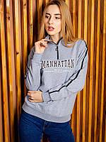 Серая женская спортивная кофта свитшот светло-серая размеры S