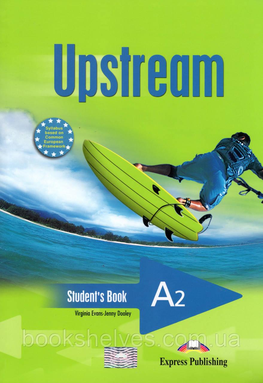 Учебник Upstream elementary student's book