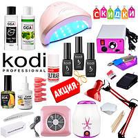 Стартовый набор для маникюра Kodi с лампой SunOne с оборудованием