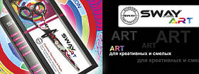 SWAY ART