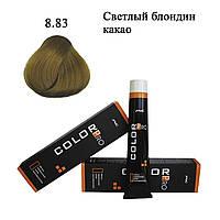 Стойкая крем краска для волос 8.83 Светлый блонд какао Color Pro Hair Color Cream 100 ml