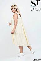 Платье женское ботал ЕТУ7146, фото 1