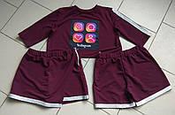 {есть:152} Комплект Instagram для девочек,Артикул: SK377-баклажановый